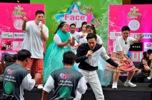 4) ท่าเต้นแบบกะปริบกะปรอย หยอยๆๆๆ