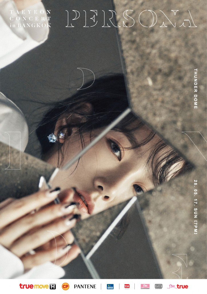 [Key Visual] TAEYEON's Concert