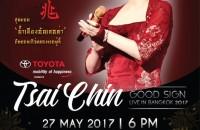 Poster-Tsai-Chin-