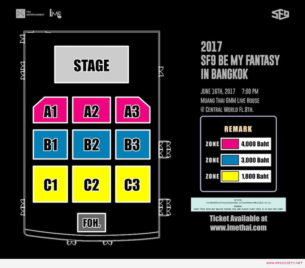 Ticket-Plan-2017-SF9
