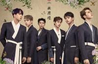 VIXX - 4th Mini Album_Teaser1 Group
