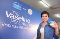 VSL Healing3