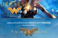 WW_Mexico_Premiere-1
