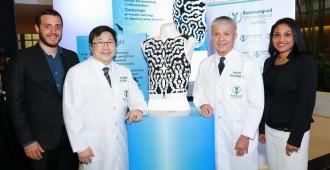 เปิดตัวนวัตกรรมทางการแพทย์ CardioInsight