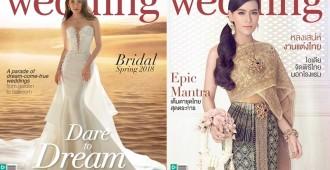 01 แพรว Wedding