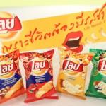 29_Lay's Life Needs Flavor.JPG