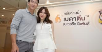 BND - Gossip News (ENT) 01