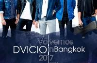 DVICIO2017_Final_Poster_Resize