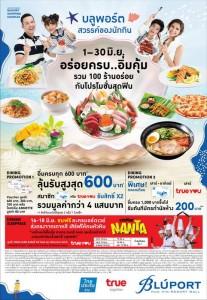Key Visual_BLÚPORT THE PORT OF DINING
