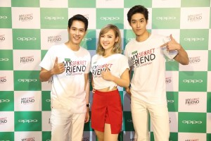 2.OPPO Presents  My Secret Friend Fan Meeting