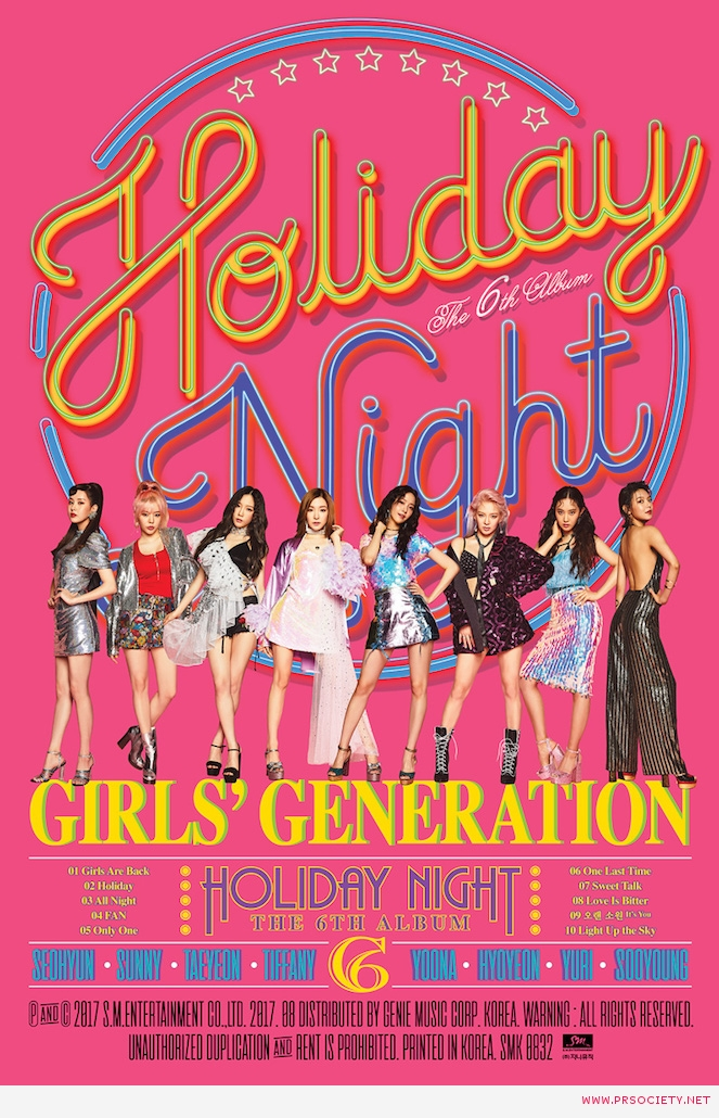 [Gorup Image 1] The 6th Album 'Holiday Night'
