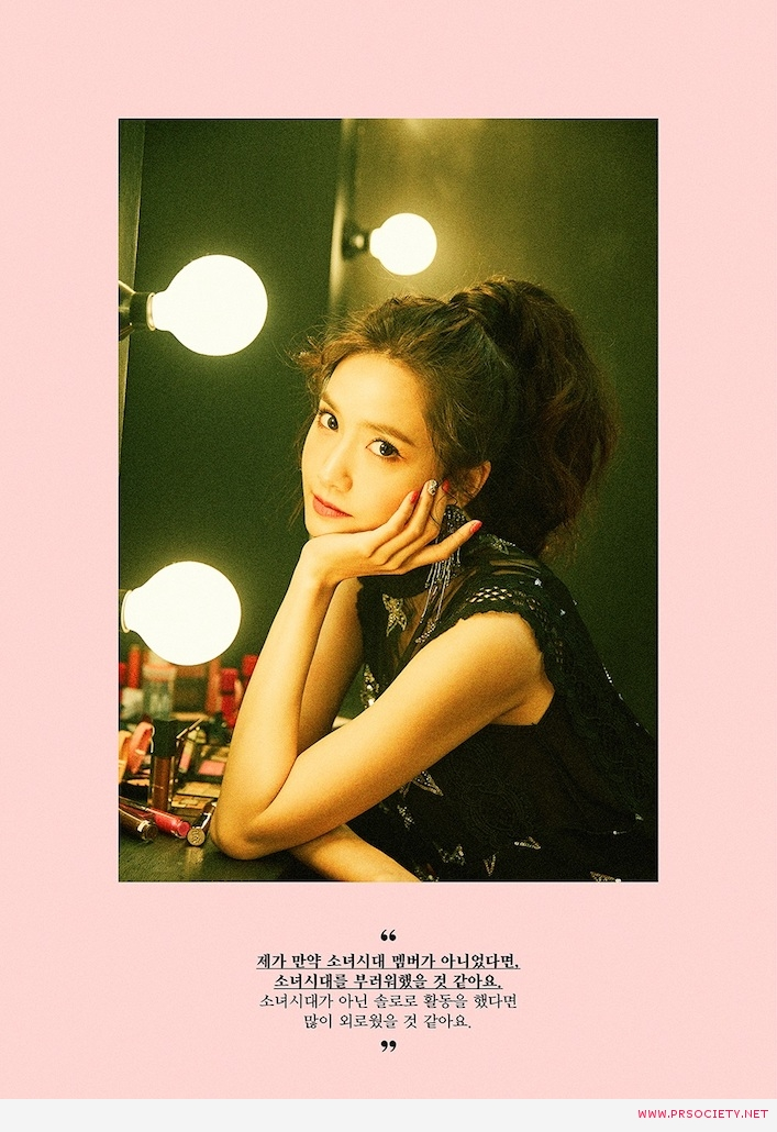 [Teaser Image_YOONA] The 6th Album 'Holiday Night'