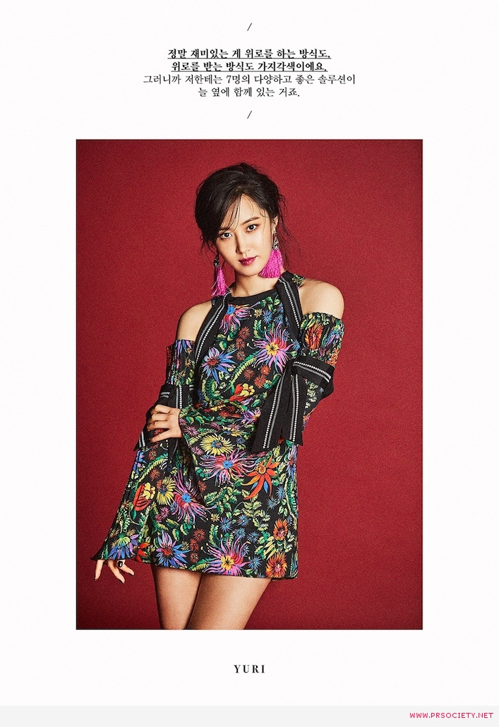 [Teaser Image_YURI] The 6th Album 'Holiday Night'