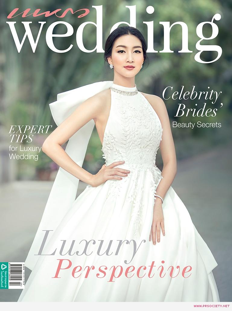 แพรว-Wedding-(2)