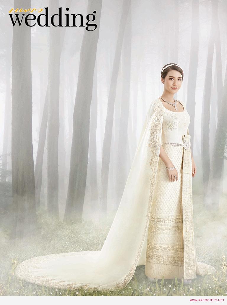 แพรว-Wedding-(3)