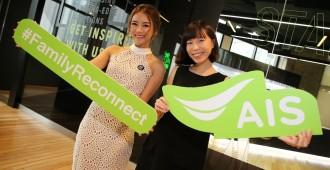1 แพรวา - จูนจูน สองสาวเน็กซ์เจน