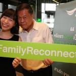 5 ยกนิ้วให้ Family Reconnect