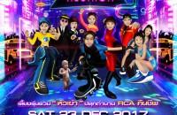 Poster_RCA2_2_No sponsor_NoJoey