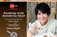 cooking with celebrity chef