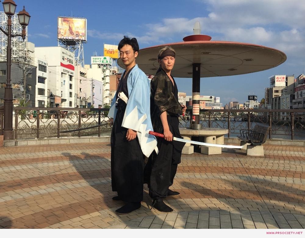 รูปวาโชกุ_171004_0015