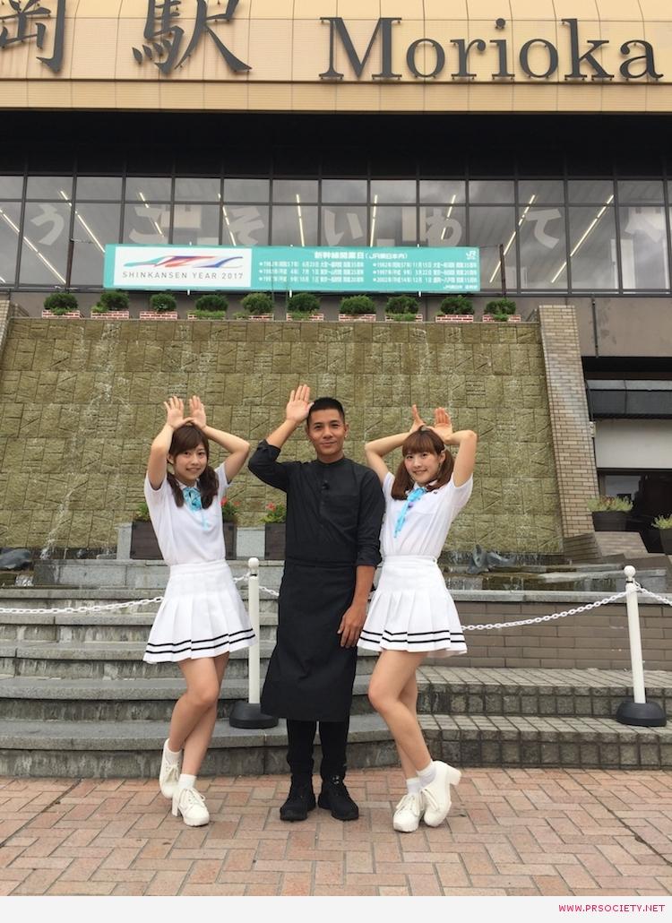 รูปวาโชกุ_171004_0036
