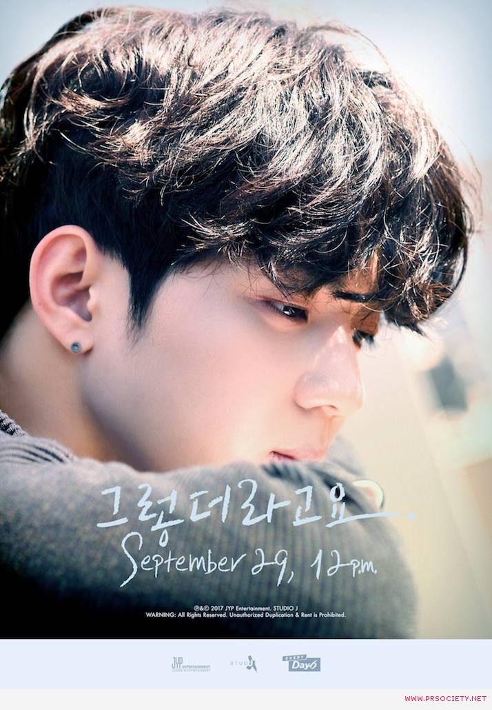 Every DAY6 October Teaser Dowoon