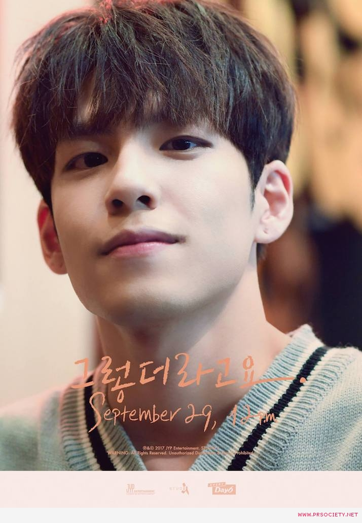 Every DAY6 October Teaser Wonpil