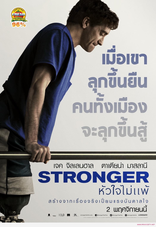 STRONGER THEME 1(S)