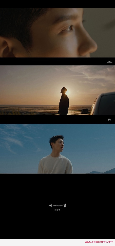[TVXQ!_MAX] Capture MV