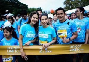 UNICEF LINE  (2)