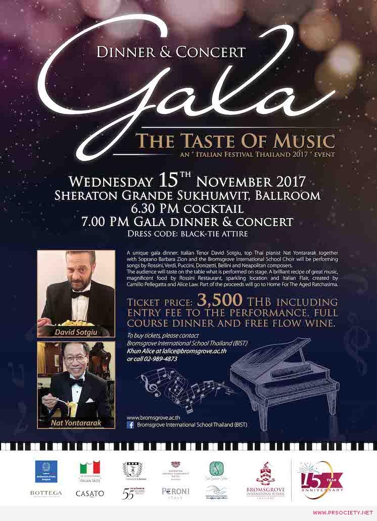 Gala Dinner Poster rz