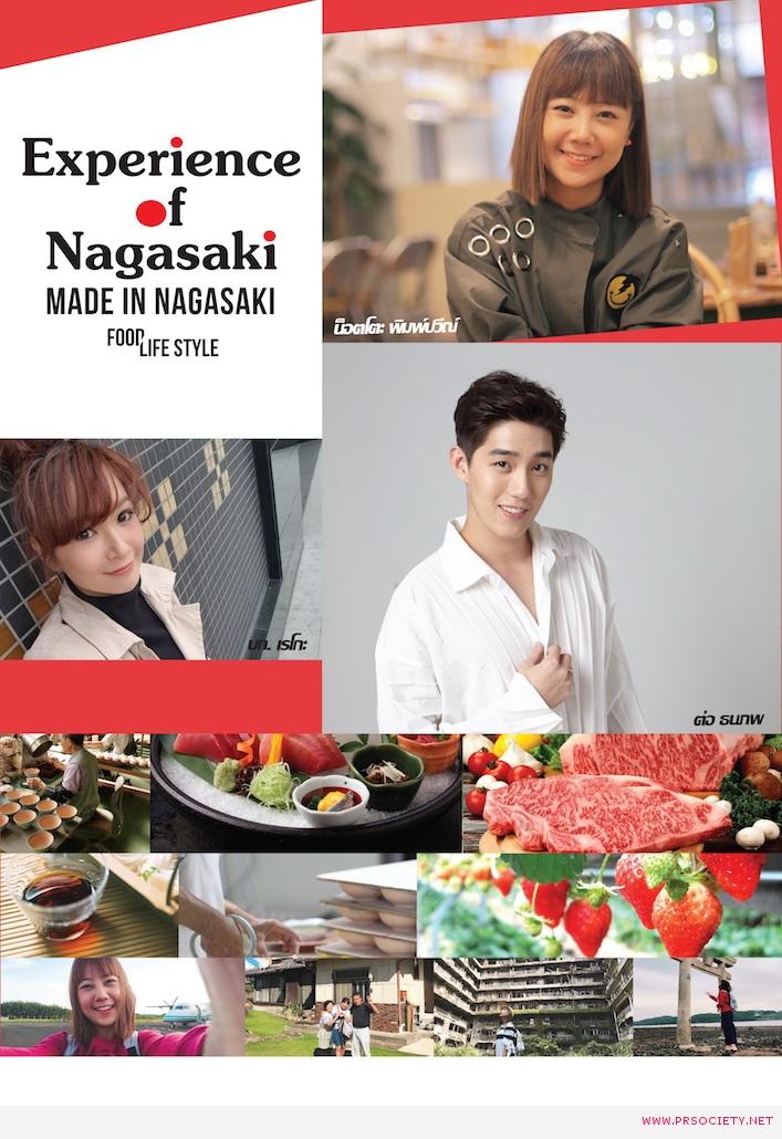 nagasaki poster-no text