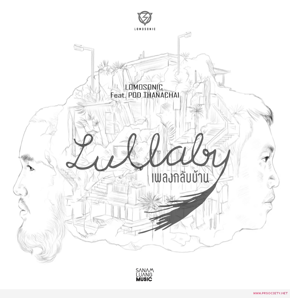 LULLABY 1500-01