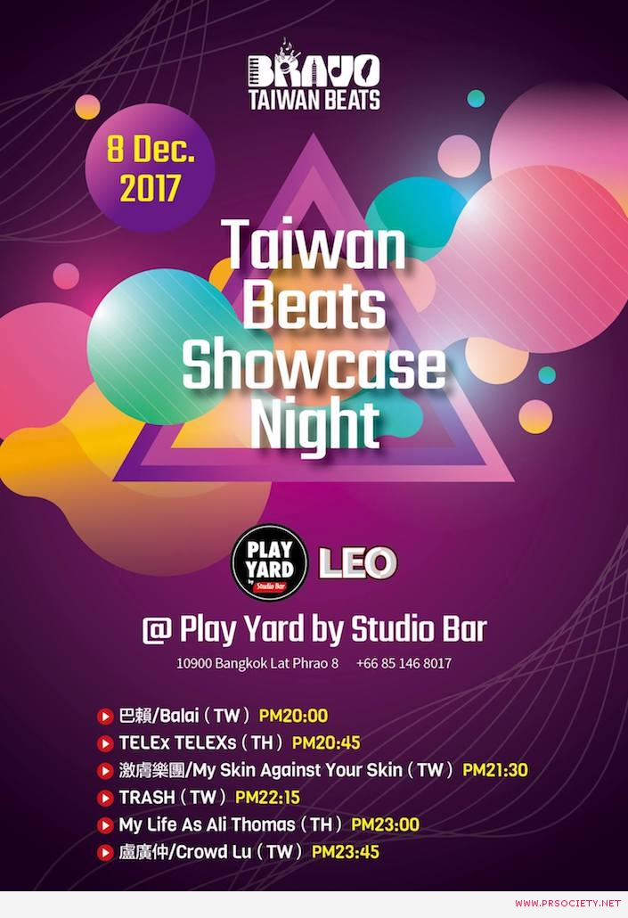 Poster_Taiwan Beats Showcase Night