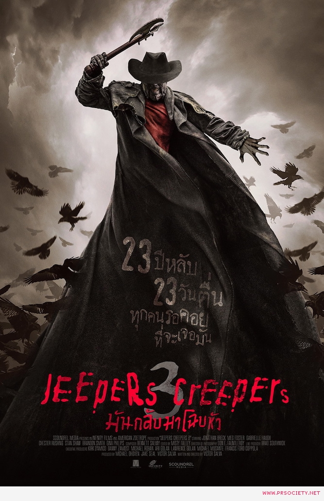jeepers_resize