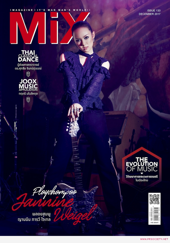 COVER133