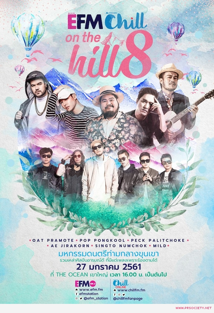 EFM Chill on The Hill 8