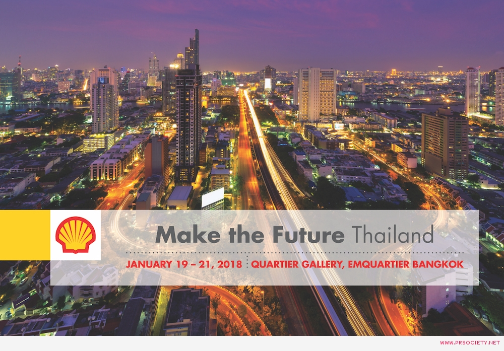 Make The Future Thailand