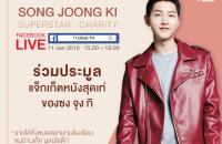 SJK_Auction_Banner