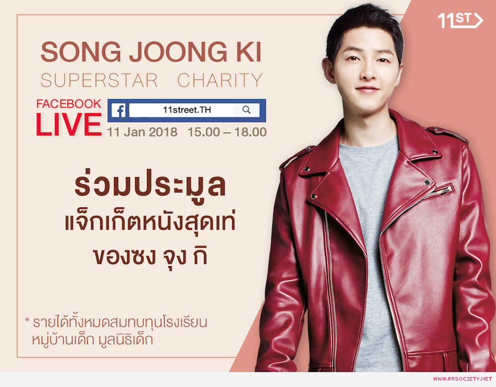 SJK_Auction_Banner