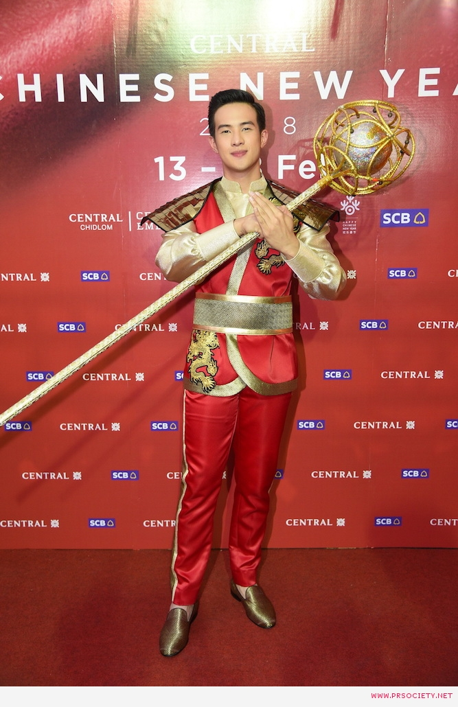 Central Chinese New Year 2018_1