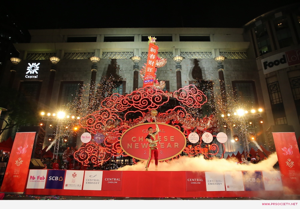 Central Chinese New Year 2018_10