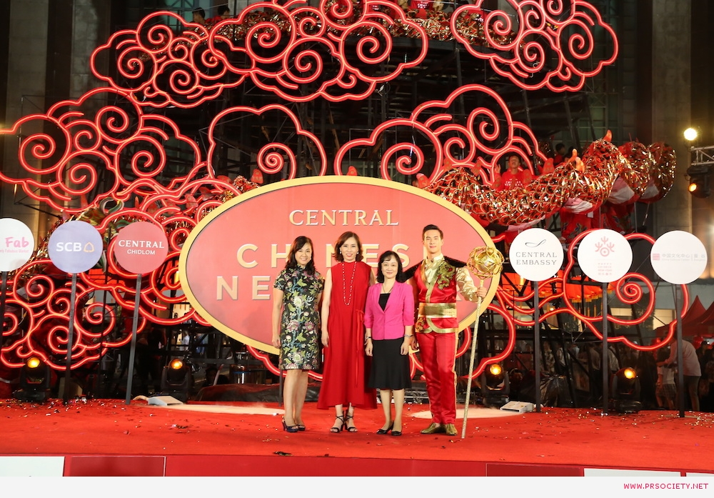 Central Chinese New Year 2018_11