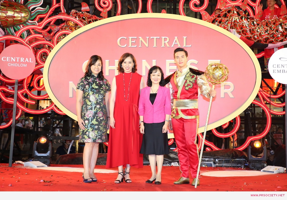 Central Chinese New Year 2018_12