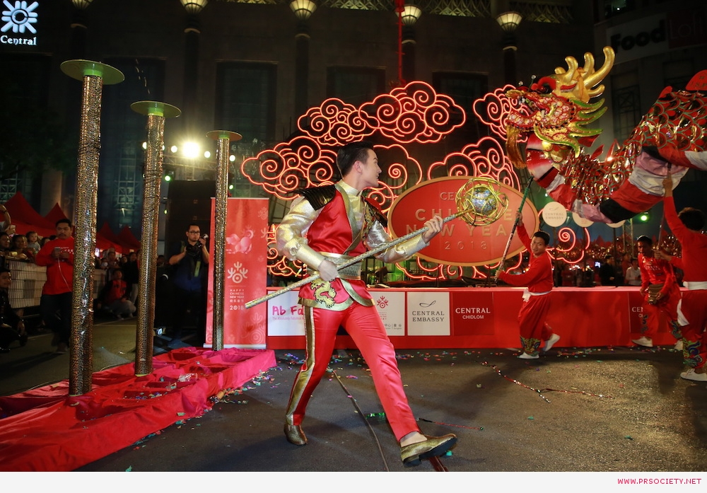 Central Chinese New Year 2018_13