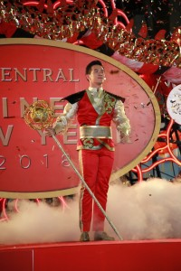 Central Chinese New Year 2018_14
