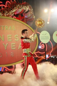 Central Chinese New Year 2018_16