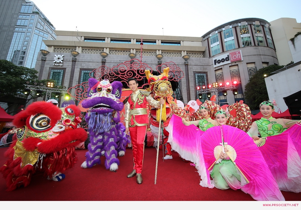Central Chinese New Year 2018_21