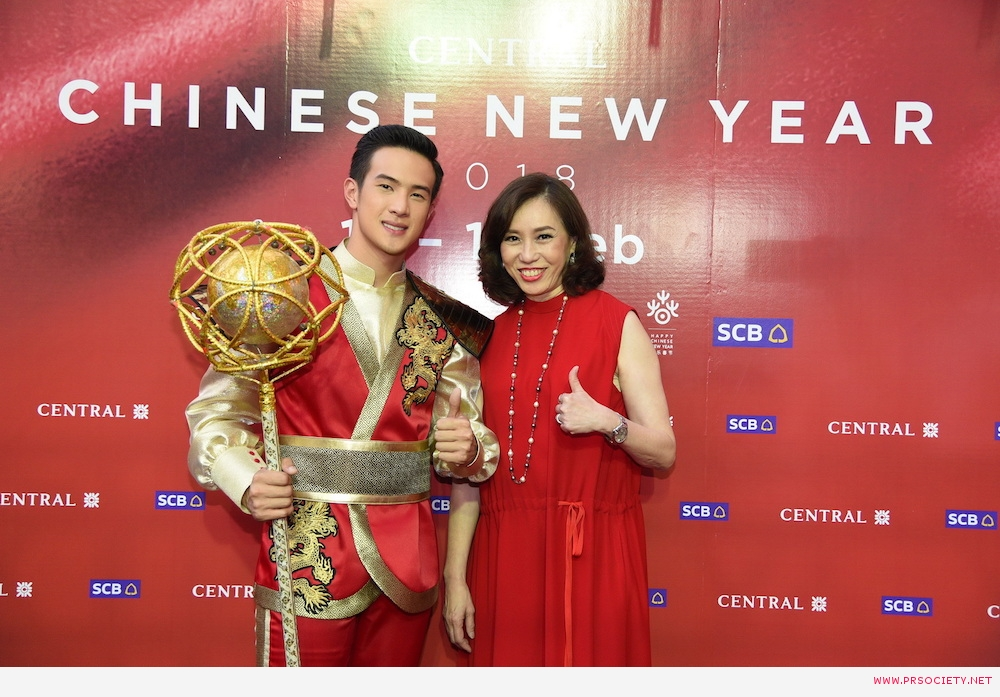Central Chinese New Year 2018_3