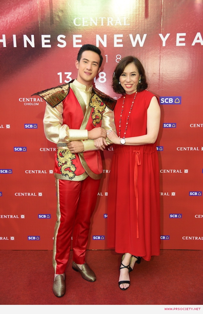 Central Chinese New Year 2018_4